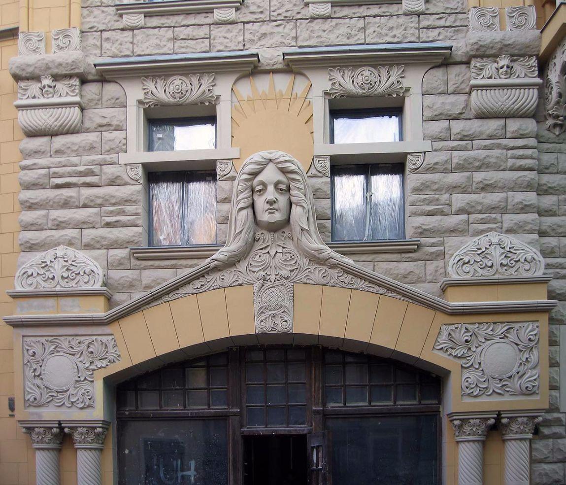 Jugendstil im lettischen Riga. Bild: Ventus Reisen